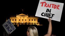 Επεισοδιακή η επιστροφή Τραμπ στις ΗΠΑ: Ψεύτης & προδότης