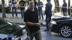 Ολοκληρώθηκε το Πολιτικό Συμβούλιο του ΣΥΡΙΖΑ υπό τον Τσίπρα