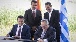 Απορρίφθηκε η προσφυγή των Παμμακεδονικών Οργανώσεων στο ΣτΕ