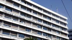 ΕΑΒ και ΓΣΕΕ καταγγέλλουν το Υπ.Οικονομικών για «διόρθωση» της ΣΣΕ