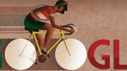 Η Google τιμά τον ποδηλάτη Τζίνο Μπαρτάλι που έσωζε Εβραίους