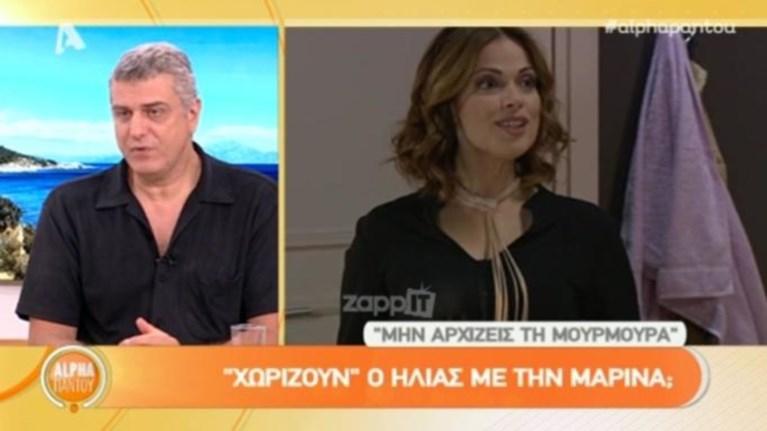 blkuriakidis-ti-apokalupse-gia-ti-mourmoura-meta-tin-apoxwrisi-tis-marinas