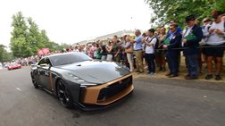 to-teras-nissan-gt-r50-sto-festibal-taxutitas-goodwood