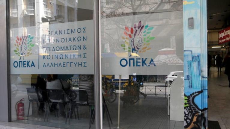 opeka-epekteinontai-ta-pronoiaka-epidomata