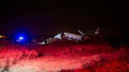 Συγκλονιστικό βίντεο μέσα από αεροσκάφος λίγο πριν τη συντριβή του