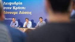 mitsotakismi-prospathisoun-na-ekmetalleutoun-politika-tin-krisi-me-ti-rwsia
