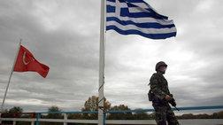 Συνελήφθησαν τέσσερις Τούρκοι σε απαγορευμένη ζώνη στον Έβρο