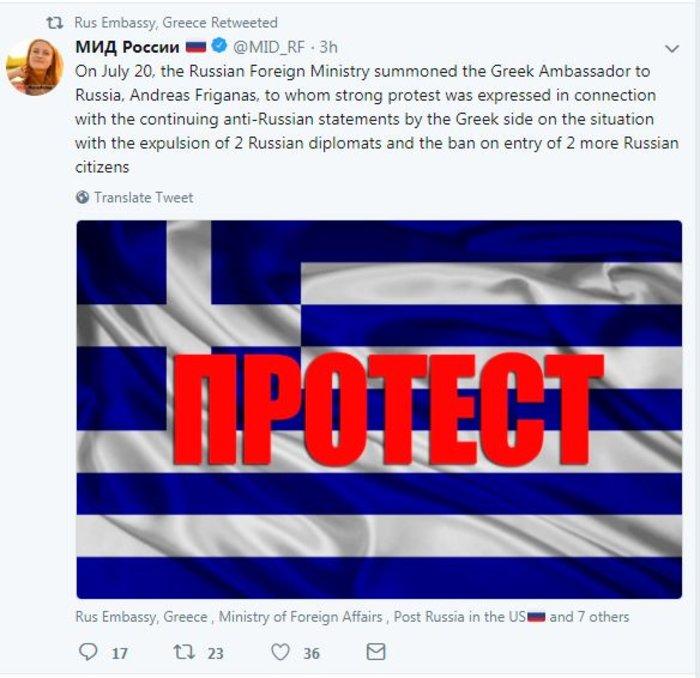 Αθήνα-Μόσχα: Ανακωχή μετά τις σκληρές ανακοινώσεις & διαρροές; - εικόνα 2