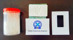 ekrube-ena-kilo-kokaini-se-bazo-katw-apo-tin-auli-tis--fwto