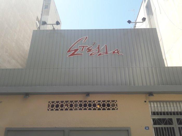 Μπες στη δροσιά! Τέσσερα καινούργια θερινά σινεμά την Αθήνα