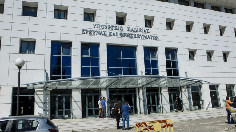 antistrofi-metrisi-gia-to-stegastiko-epidoma-1000-eurw