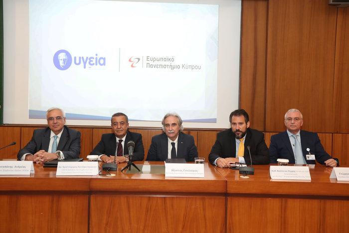 Συνεργασία ΥΓΕΙΑ με την Ιατρική του Ευρωπαϊκού Πανεπιστημίου Κύπρου