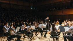 Ακροάσεις νέων μουσικών από την Ελληνική Συμφωνική Ορχήστρα Νέων