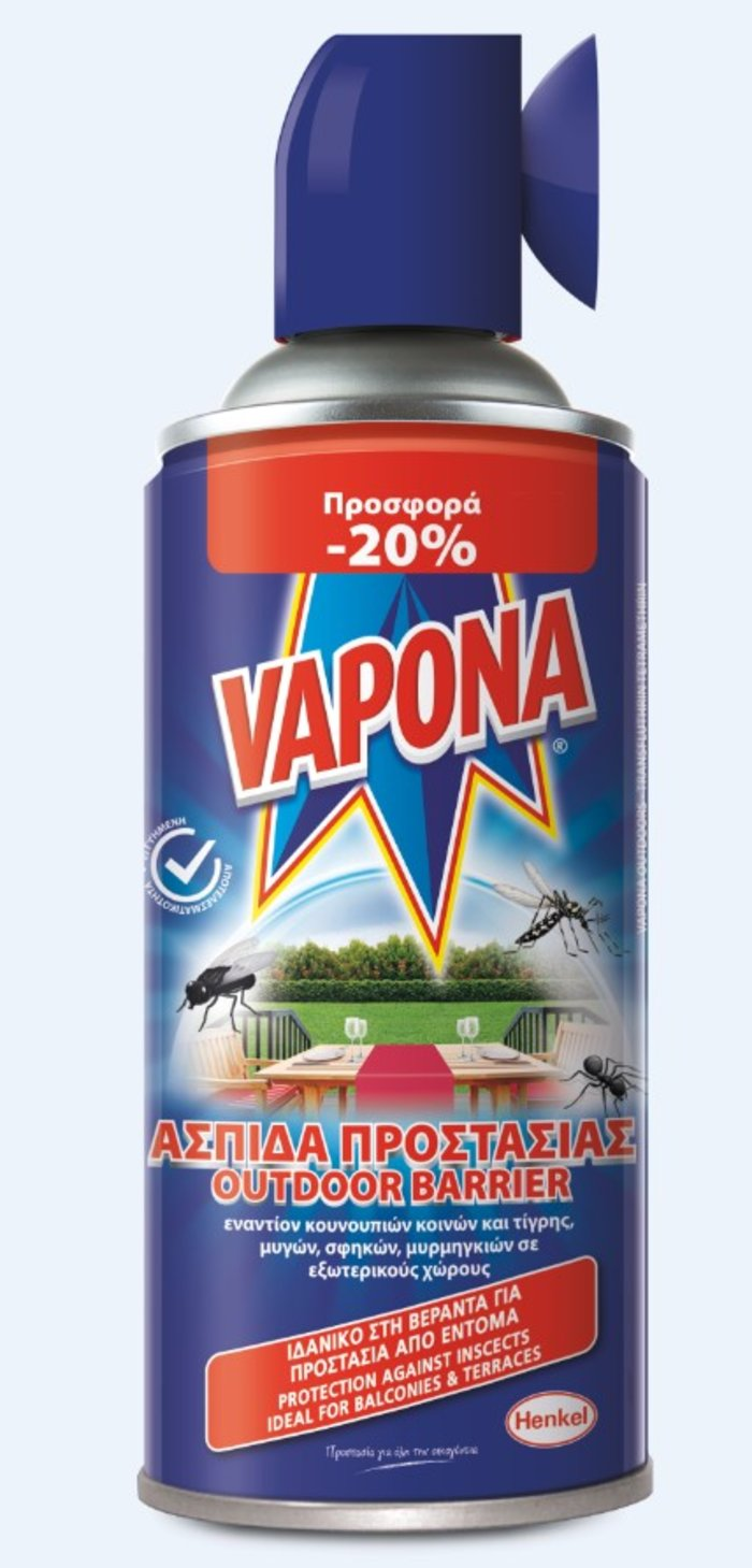 Vapona: Λύνει το πρόβλημα των κουνουπιών με... τη μία - εικόνα 2
