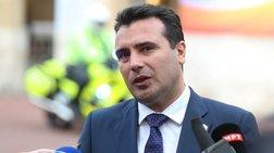 πΓΔΜ: Προς συμφωνία για το δημοψήφισμα οι πολιτικοί αρχηγοί