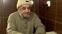 Δικαιώθηκε ο 63χρονος Ρουμάνος που δεν έπειθε ότι είναι... ζωντανός