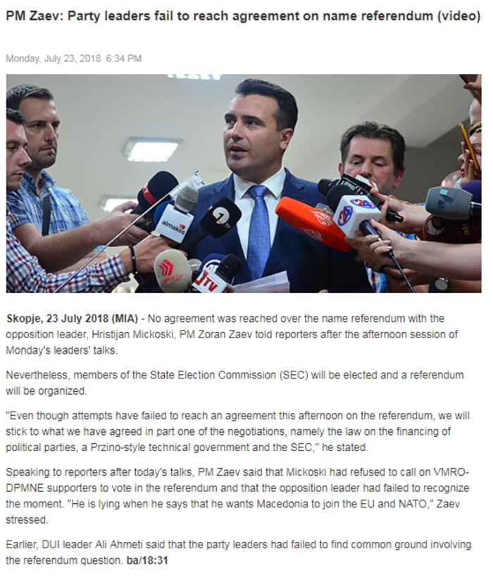 """""""Ναυάγιο"""" στα Σκόπια για το δημοψήφισμα-Διαφωνία για το ερώτημα"""