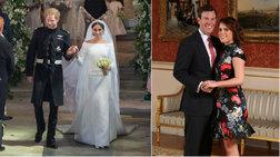 Πριγκίπισσα Ευγενία: Ο copy paste γάμος της - Τι αντέγραψε από Χάρι-Μέγκαν