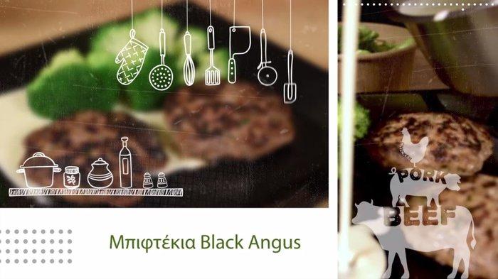 Τα πιο νόστιμα & θρεπτικά μπιφτέκια Black Angus από τον Χριστόφορο Πέσκια - εικόνα 2