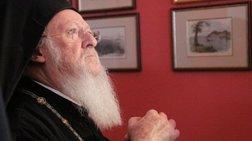 Συγκλονισμένος ο Πατριάρχης Βαρθολομαίος- Το μήνυμά του