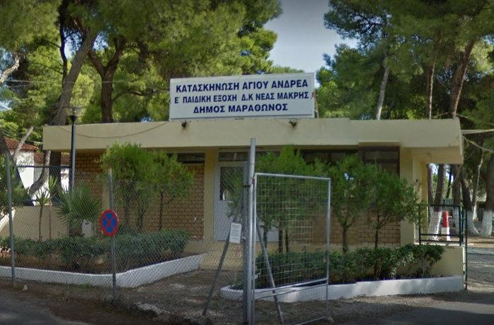 Συνεργασία Δήμου Μαραθώνα-ΟΠΑΠ για τη στήριξη των πληγέντων απο τη φωτιά