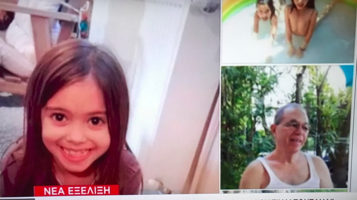 Νέο θρίλερ: Πατέρας αναζητά τα δίδυμα κορίτσια του που σώθηκαν - εικόνα 2