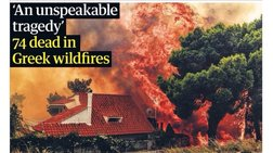 Πρωτοσέλιδο στον ξένο Τύπο η φονική πυρκαγιά στο Μάτι