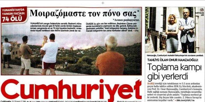 """""""Ο πόνος σας πόνος μας"""" - Τα τουρκικά ΜΜΕ για την τραγωδία"""