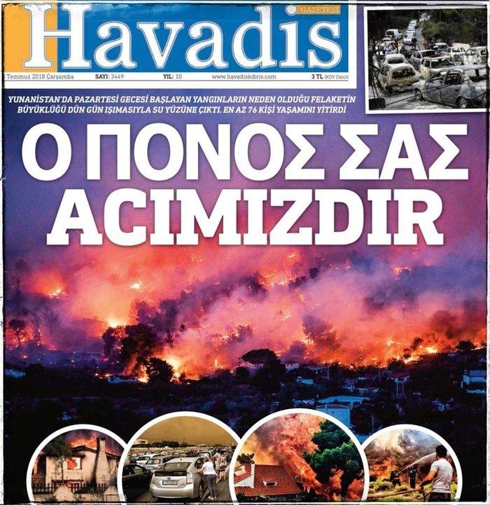 """""""Ο πόνος σας πόνος μας"""" - Τα τουρκικά ΜΜΕ για την τραγωδία - εικόνα 2"""