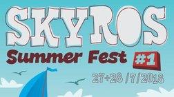 Το Skyros Summer Fest στο πλευρό των πυρόπληκτων