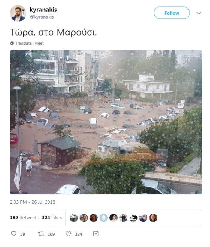 Απίστευτες εικόνες: Πλημμύρισε το Μαρούσι από την καταιγίδα - εικόνα 2