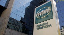 Η Εθνική Τράπεζα στηρίζει με 1.000.000€ τους πυρόπληκτους