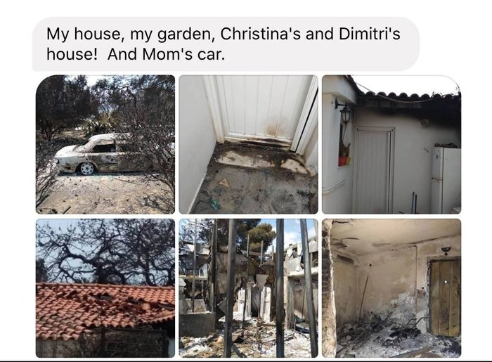 Στάχτη έγινε το σπίτι της Άννας Κουρή: Τα λόγια είναι περιττά - εικόνα 2
