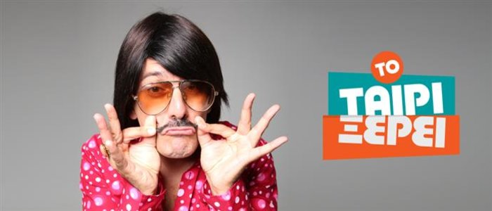 Τόνι Σφήνος: Η δοκιμασία για γυναίκες που ετοίμαζε αλλά την... έκοψε ο ΑΝΤ1