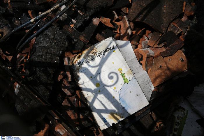 Μια ανείπωτη τραγωδία σε εξέλιξη:Ταυτοποιήσεις, έρευνες & η φωτιά στα χόρτα
