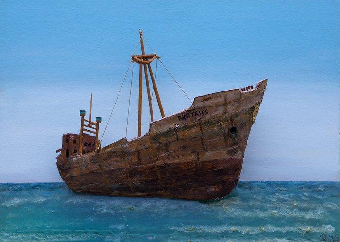 Σύρος: Μια έκθεση για τα ναυάγια στις ελληνικές θάλασσες