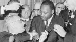 95.000 δολάρια για μια επιστολή του Μάρτιν Λούθερ Κινγκ