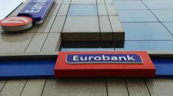 Ένα εκατ. ευρώ από την Eurobank στους πυρόπληκτους