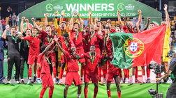 Η Πορτογαλία είναι πρωταθλήτρια Ευρώπης U 19