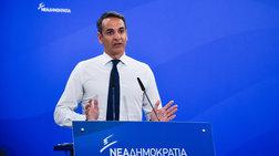mitsotakis-gia-tis-purkagies-oi-euthunes-tha-apodothoun