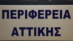 ti-apanta-i-perifereia-stous-isxurismous-tou-dimarxou-rafinas