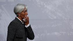 ΔΝΤ: Αβέβαιες οι προοπτικές του χρέους μακροπρόθεσμα