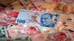 Τουρκία: Αναθεώρηση του πληθωρισμού του 2018 από 8,4% σε 13,4%