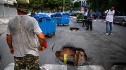 Γέμισαν τρύπες οι δρόμοι της Αθήνας μετά τις βροχές [φωτογραφίες]