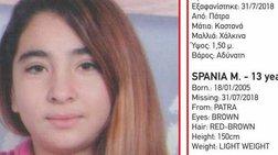 Βρέθηκε η 13χρονη για την οποία είχε σημάνει Amber Alert στην Πάτρα