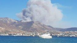 Νέα πυρκαγιά στην Πάρο-Απομακρύνθηκαν οικογένειες