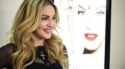 Η Μαντόνα στην ιταλική  Vogue με αγάπη από την Πορτογαλία