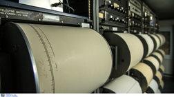 Σεισμός 4,2 Ρίχτερ στη Μεθώνη