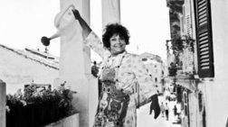 Ρένα Βλαχοπούλου: Η απίστευτη τιμή που πουλήθηκε το σπίτι της στη Κέρκυρα