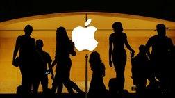 Νικήτρια η Apple στην κούρσα του ενός τρισεκατομμυρίου δολαρίων
